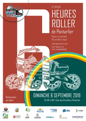 6cb3b-affiche_roller_2019.jpg